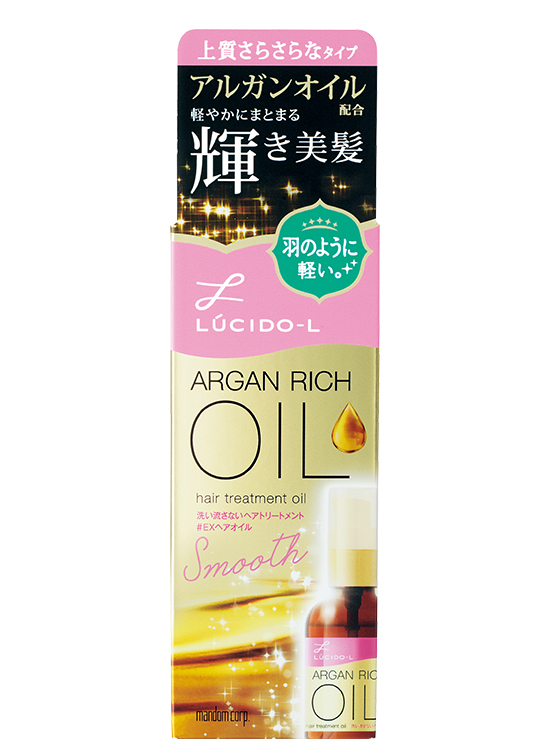 oil_hairoil.jpg